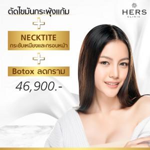 4 NECKTITE Botox